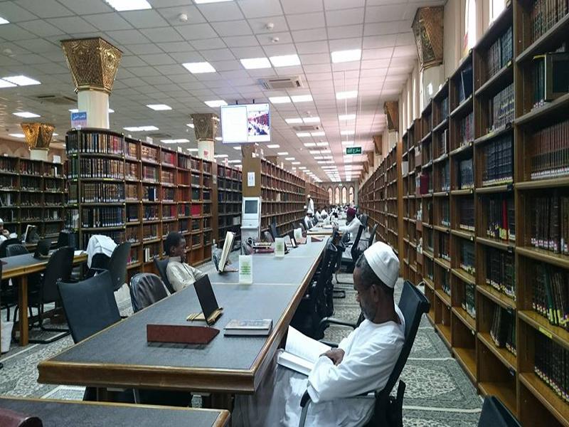 Masjid E Nabawi Library